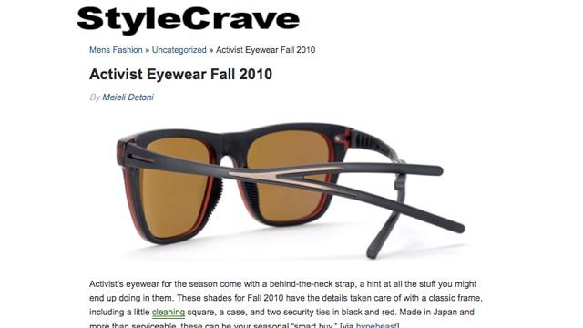 2010_0917_blog_StyleCrave