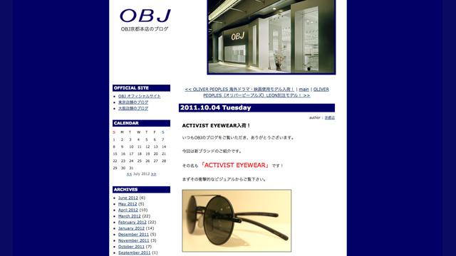 2011_1004_blog_OBJKyoto