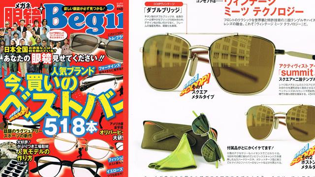2011_10_mag_MeganeBegin_1