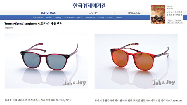 2013_06_blog_hangukkyungje_feature