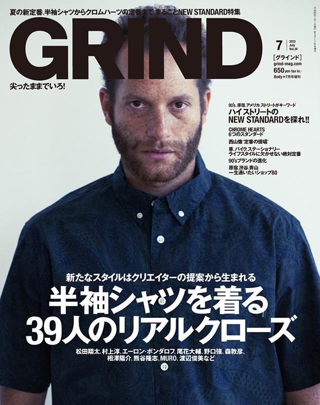 2013_07_mag_Grind1resize