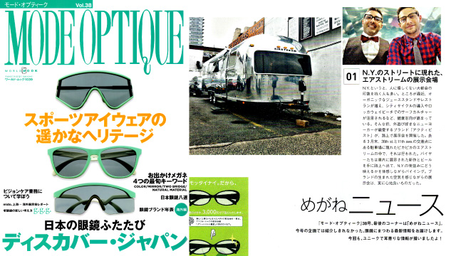 2014_09_mag_ModeOptique2_0_feature