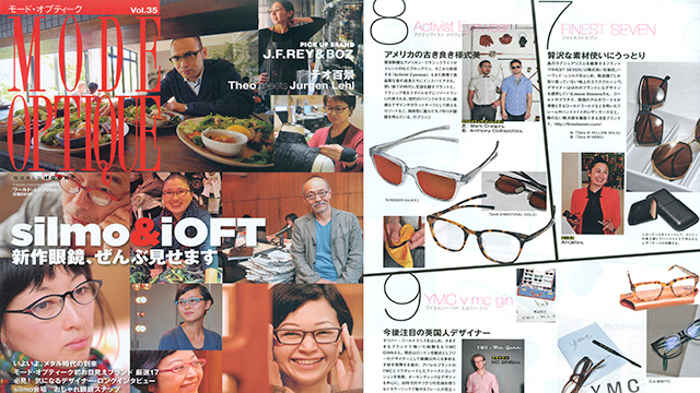 2012_12_mag_ModeOptique_0_feature