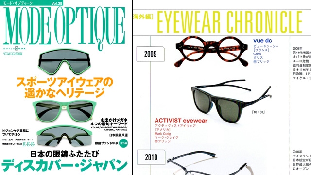modeoptique_vol38_0_featured